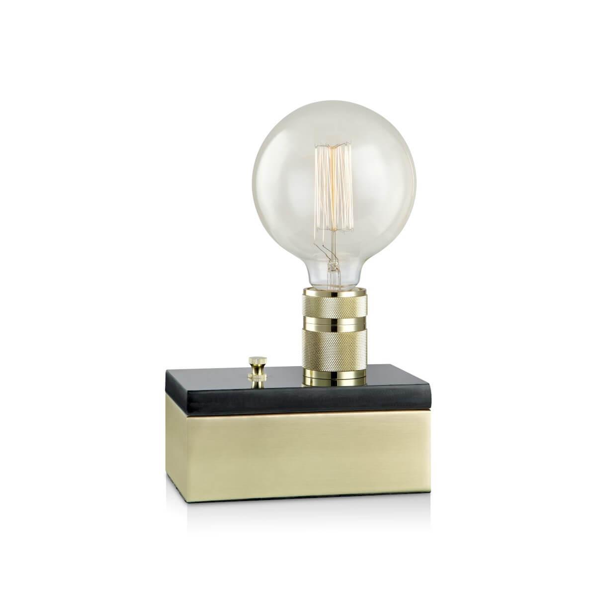 ETUI Bordslampa 1L 15cm Marmor MässingSvart