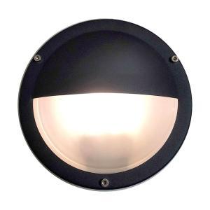 ISAK Vägglampa cm Svart IP44
