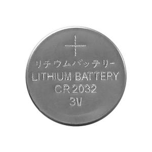CR2032 Batteri 6-pack Silver