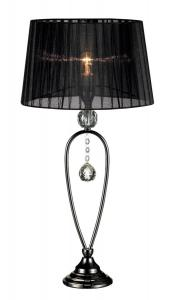 CHRISTINEHOF Bordslampa 60cm Svart/Brilliant