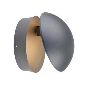BUGSY Vägglampa 15cm Mörkgrå