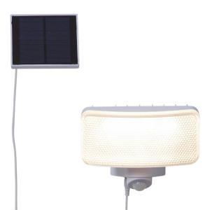 POWERSPOT Solcells-spotlight 16cm Vit Varmvit IP44