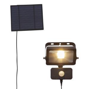 POWERSPOT Solcells-spotlight 15cm Svart Varmvit IP44