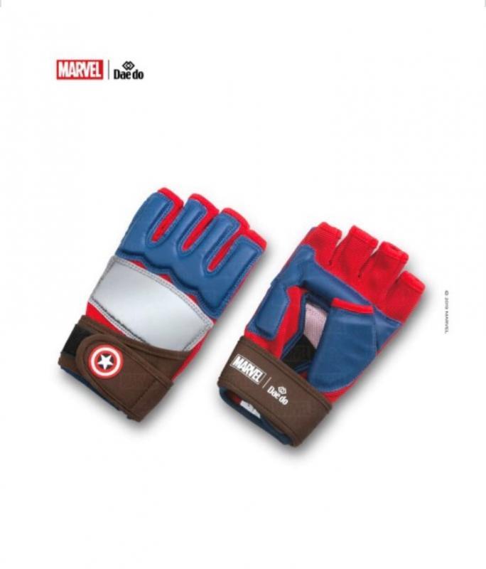 Marvel Captain America  Handskar