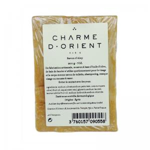 Charme d'Orient Traditional Aleppo Soap 200 g