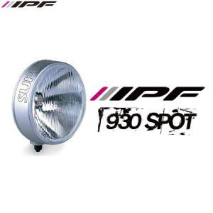 IPF 930 Super Rally Halogen Extraljus