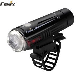 Fenix BC21R Led Cykellampa