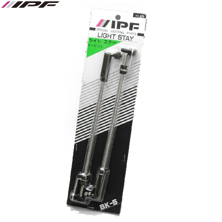 IPF Lampstag