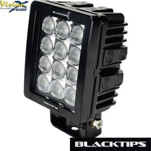 Vision X Blacktips 84w Led arbetsbelysning