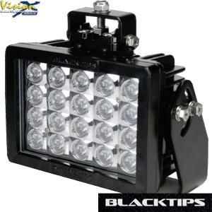 Vision X Blacktips 140w Led arbetsbelysning