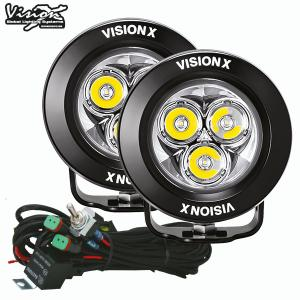 "VISION X LIGHT CANNON 3,7"" CG2 21W 3 LED EXTRALJUSKIT"