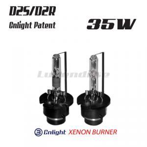 D2S/D2R Original Cnlight XenShine