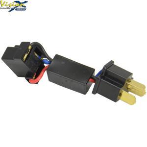 Vision X Vortex dubbel hel/halvljus adapter