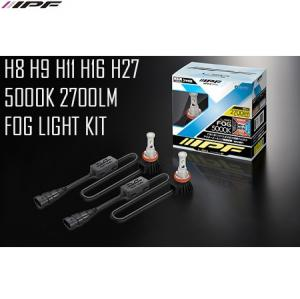 IPF H8/H9/H11/H16/H27 Led Konverteringskit 5000K 12W