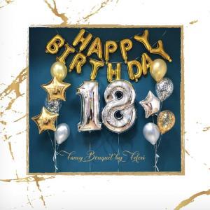 18th Birthday Luxury Ballong Bukett.