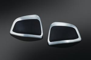 Chrome Front Saddlebag Kick Protectors