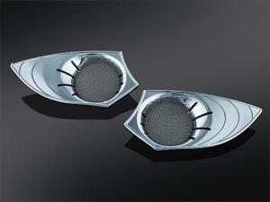 Led speaker grills chrome