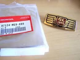 Emblem framskärm 1200