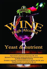 Bulldogs brew wine yeast/nutritient