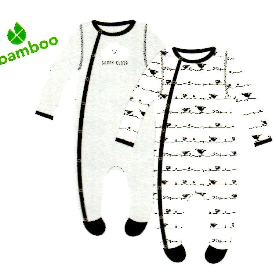 New Born: BAMBU PYJAMAS
