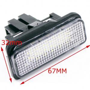 Mercedes LED skyltbelysning W203 5D W211 W219