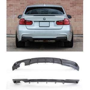 BMW F30, F31 3 Serie diffuser enkel med 1 rör