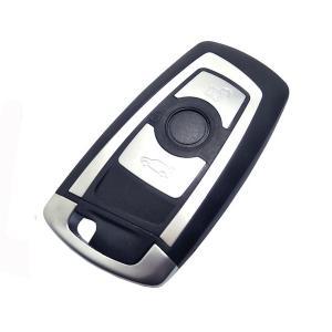 BMW nyckelskal larmskal med 3 knappar