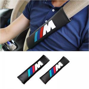 BMW, M Tech bälteskuddar kuddar i svart kolfiber