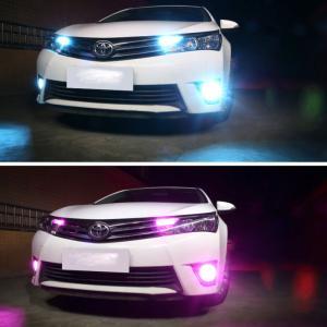 H7 RGB LED dimljus lampor / belysning med alla färger