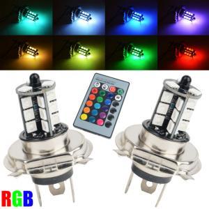 H4 RGB LED lampor dimljus belysning med alla färger