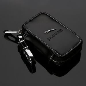Jaguar fodral till bilnyckel i svart läder
