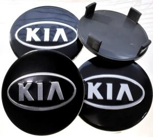 Kia centrumkåpor navkåpor svart 56, 58 mm