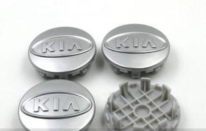 Kia centrumkåpor navkåpor i silverfärg 4-pack
