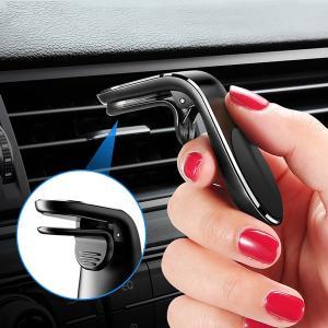Magnetisk universal mobilhållare till bilen telhållare