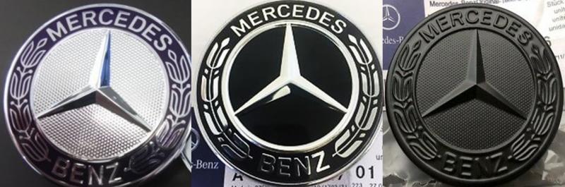 Mercedes logo emblem till motorhuv 57 mm MB märke