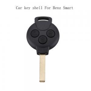 Mercedes Smart nyckelskal med 3 knappar