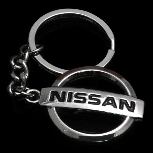 Nissan logo nyckelring / nyckelhänge