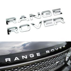 Range Rover emblem till motorhuv, bagagelucka
