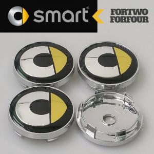 Smart logo centrumkåpor till bilen 60 mm (4 pack)