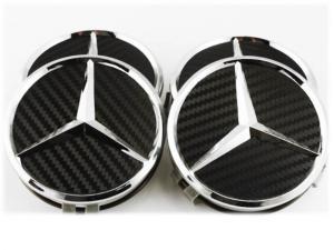 Mercedes centrumkåpor till fälgarna i kolfiber