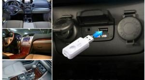 USB bluetooth stereo adapter till bilen / hemmet