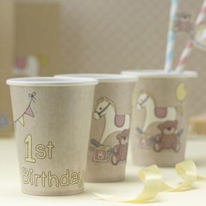 1st Birthday Paper Cups - Rock-a-bye