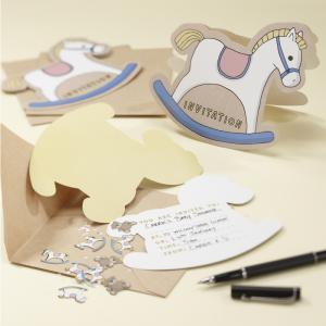 Rocking Horse Party Invitations - Rock-a-bye Baby