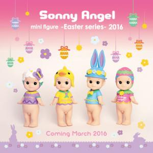 Sonny Angel Easter Series 2016 - blindbox