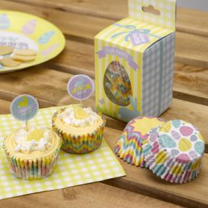 Happy Easter - Cupcake Cases