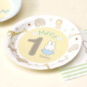Baby Miffy - 1st Birthday Plates