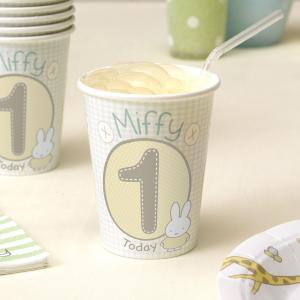 Baby Miffy - 1st Birthday Cups