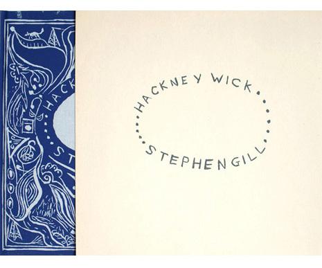 Hackney Wick - Print Edition