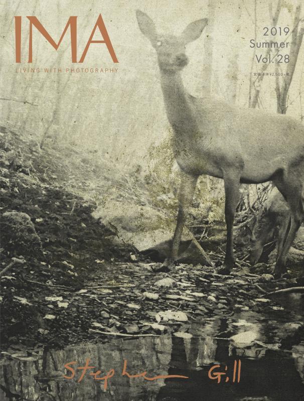 IMA Vol.28 - Stephen Gill / Signed copy