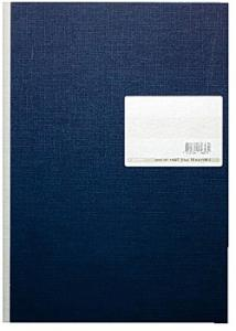Esselte Bokföringsbok 156I/96 2 KOL